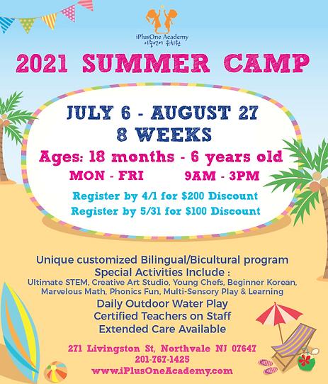 updated Summer Camp Flyer 2021.png