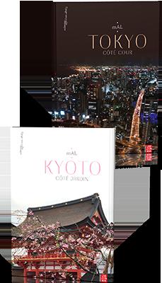 """""""Tokyo, côté cour - Kyoto, côté jardin"""" mAL"""