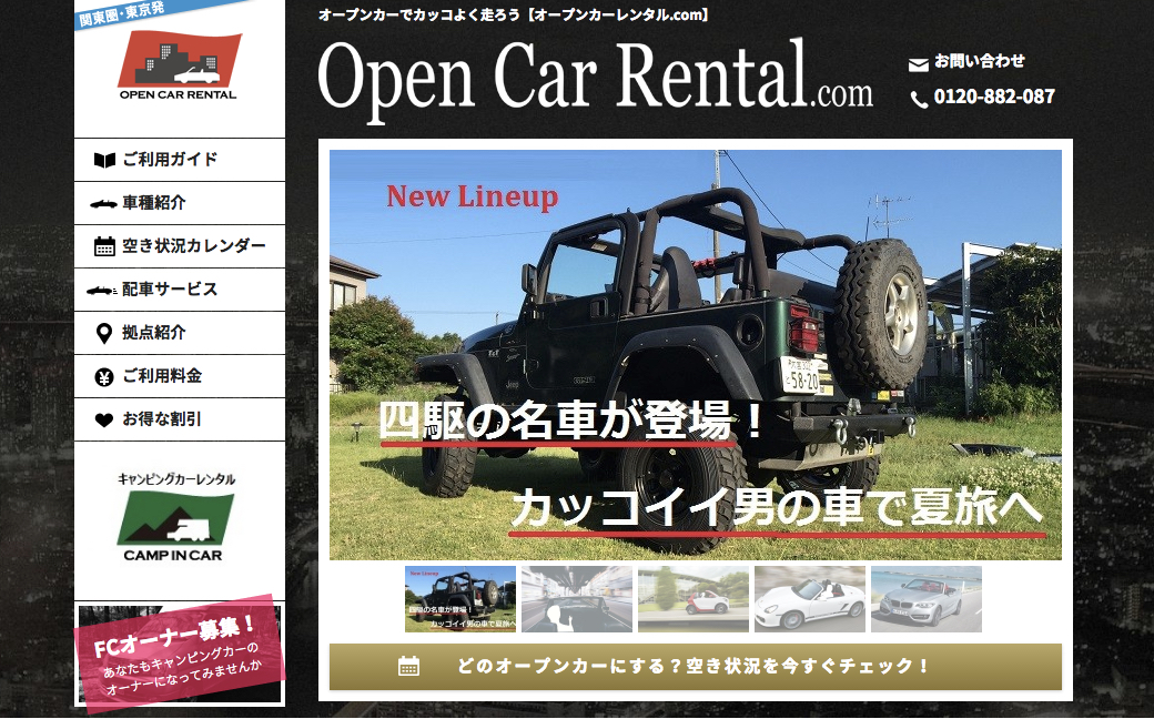Open Car Rental