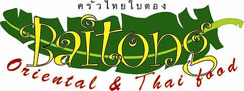 Baitog Thai food ครัวไทยใบตอง