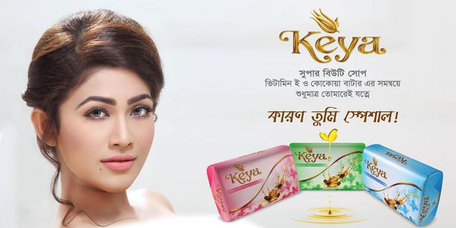 Keya Beauty Soap