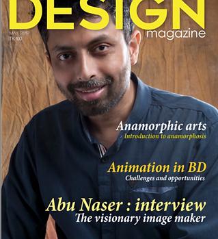 abu-naser-design-interview