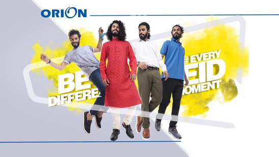 Orion | 2018 Eid collection