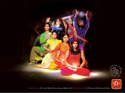 Jatra | 2012 Eid collection