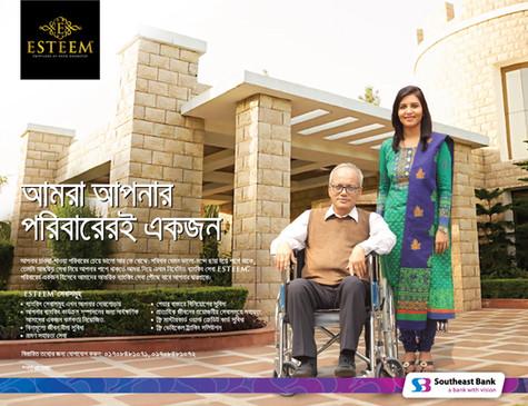 Esteem banking service campaign