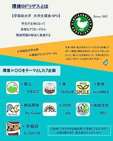 S__70459436.jpg
