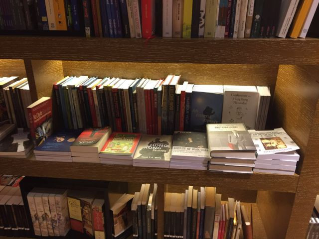 Policing Hong Kong an Irish History in bookshops - in Hong Kong ...