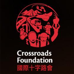 Crossroads Foundation - Hong Kong