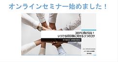 スクリーンショット 2020-07-01 1.37.50.png