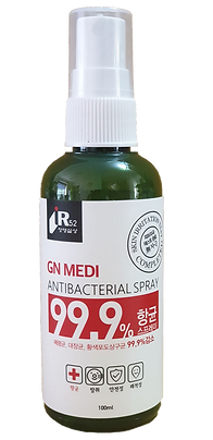 GN MEDI ANTIBACTERIAL SPRAY x 2 BOTTLES