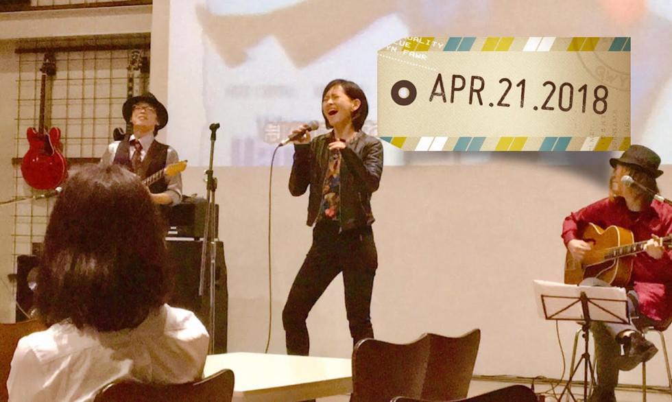 Melody On Leeward tour @Fukuoka
