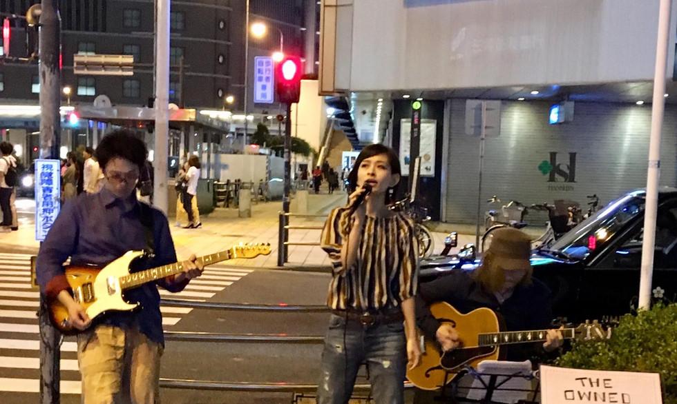 Street gig