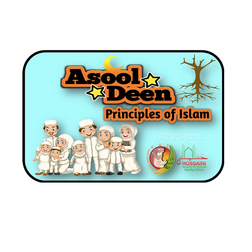 Asool e Deen Digital Download