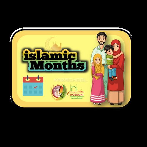 Islamic Months Digital Download
