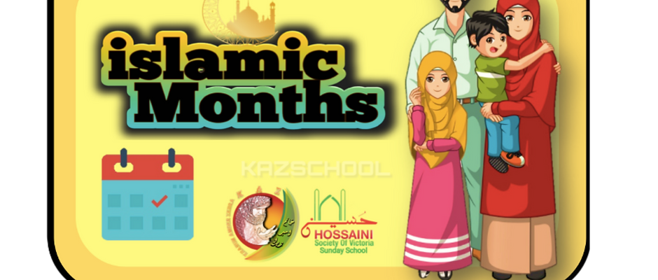 Islamic Months Digital Download