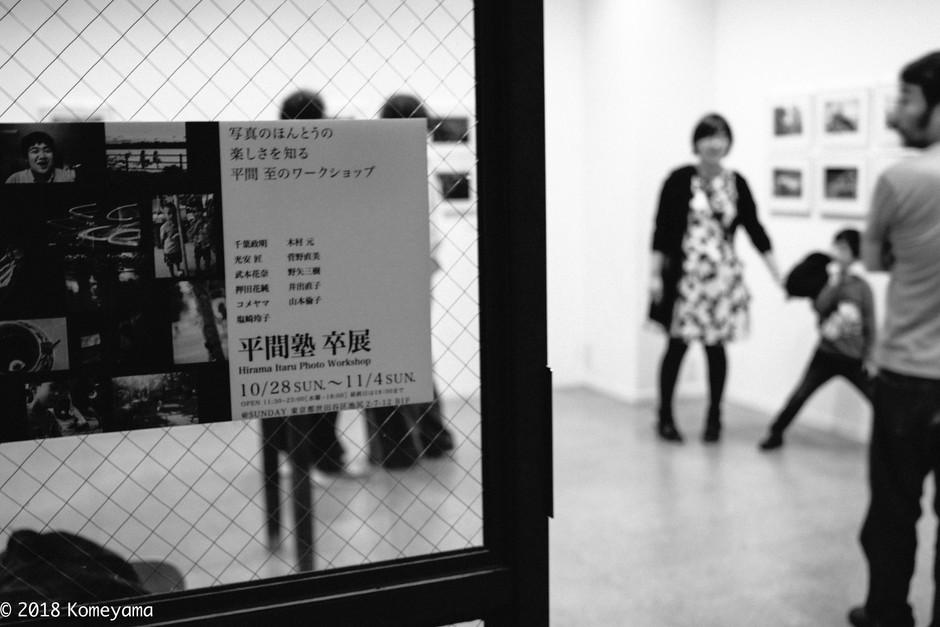 Exhibition_2018_No1