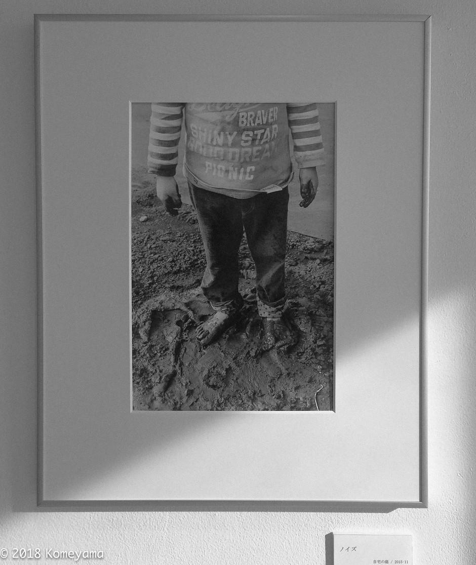 Exhibition_2017_2