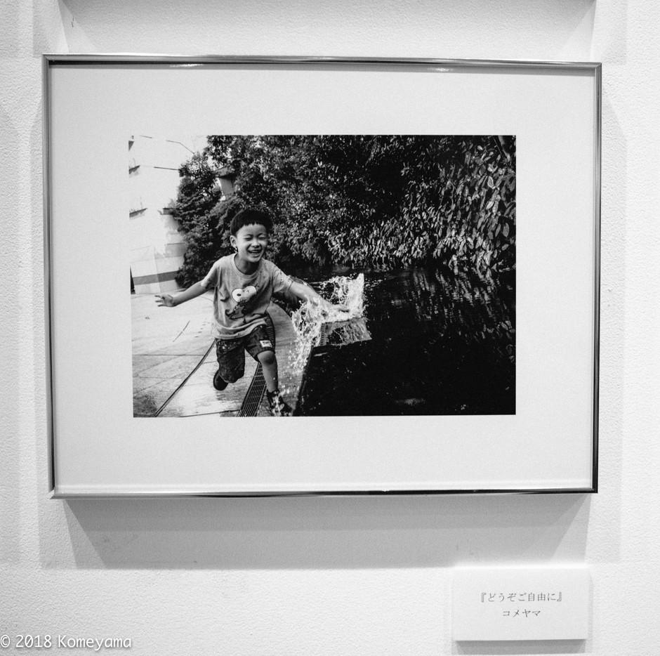 Exhibition_2018_No3