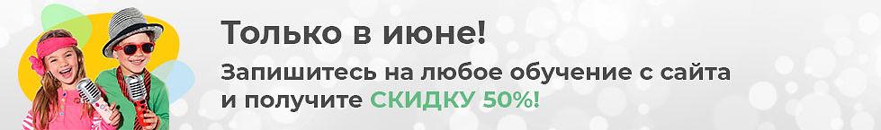 studianastsene_v_1.jpg