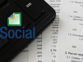 eSocial: governo anuncia mudanças até o final de setembro