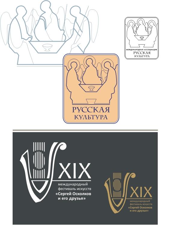 Culture logos