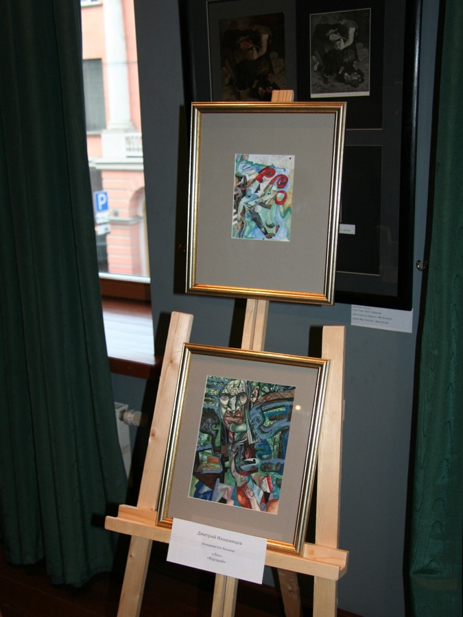 Graphic artworks of Dmitry Ivashitsov at the group exhibition