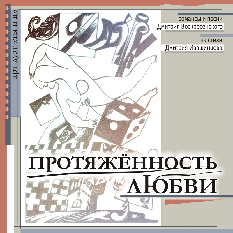 01-music