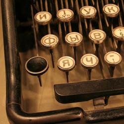 The Underwood Typewriter