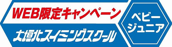 topベビー・ジュニア用.jpg