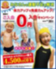 202007_ogaki_omote1.jpg