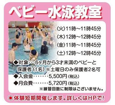 202007_ogaki_baby.jpg