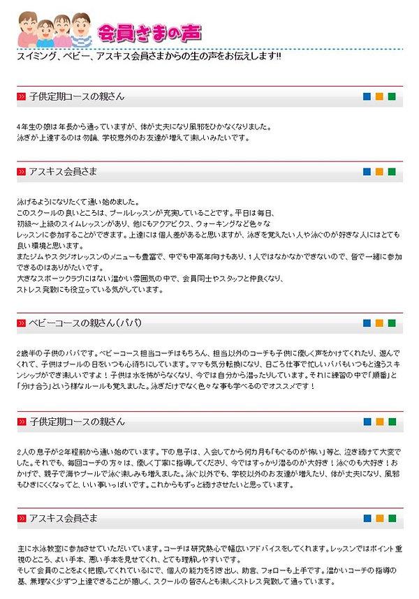 voice_1.jpg