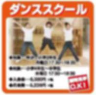 1908_ogaki_kitass_dance.jpg