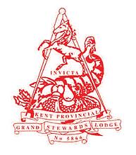 Stewards Logo.png