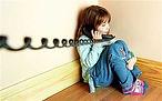 childline_2039095c.jpg