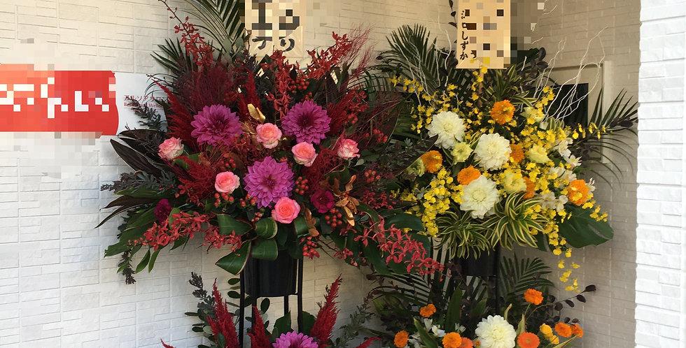 オリジナル生花スタンドお祝い用