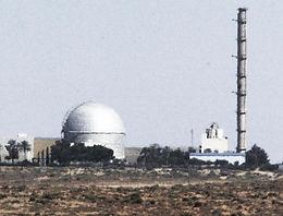 פרוייקט האטום של מדינת ישראל