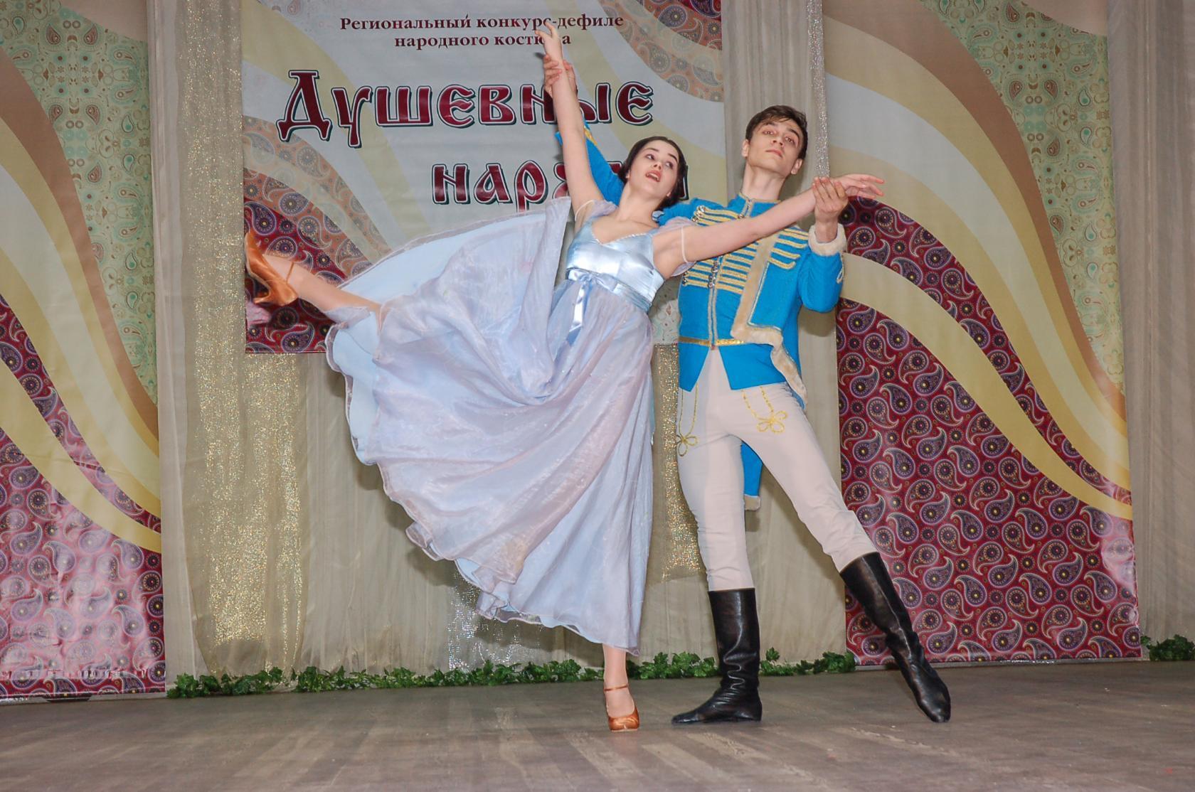 фото Н. Романова