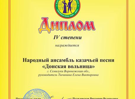 Забайкальскому краю-любо!