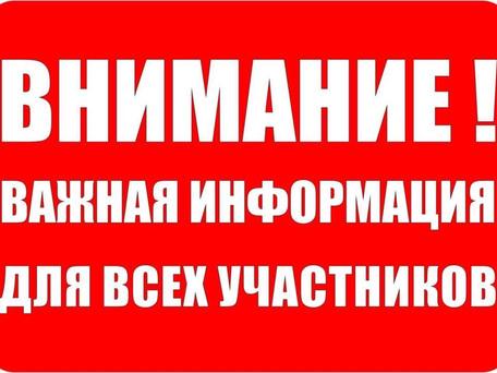 """Конкурс """"Песни Победы"""""""