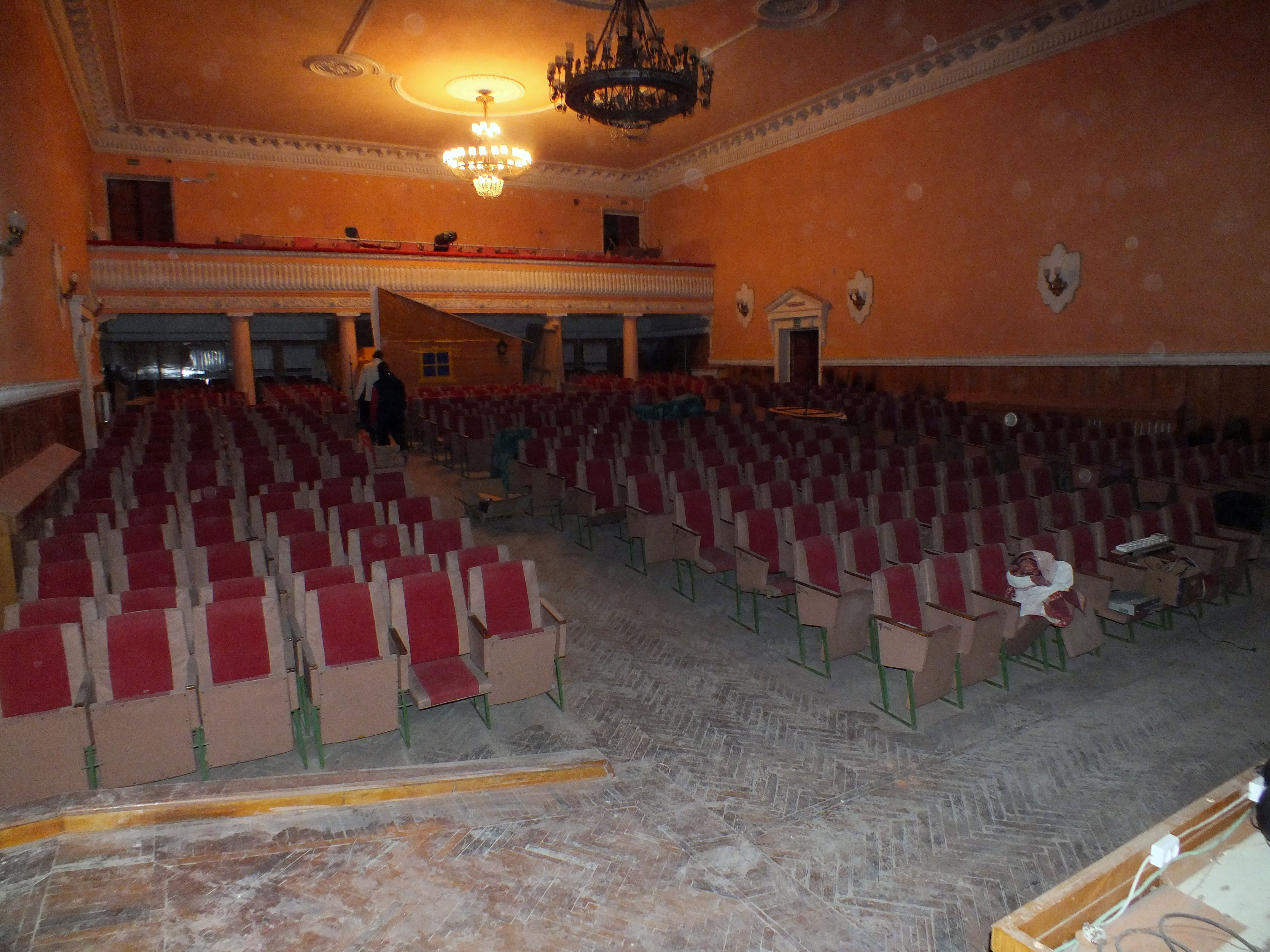 Концертный зал до