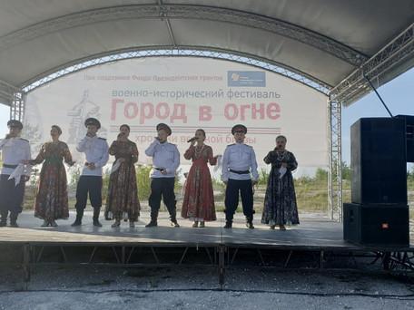 """Фестиваль """"Город в огне"""""""