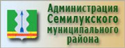 semiluki-rayon.jpg