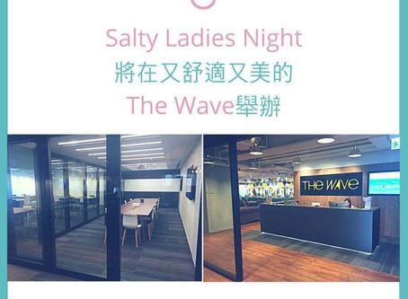 Salty Ladies Night 將於The Wave舉辦