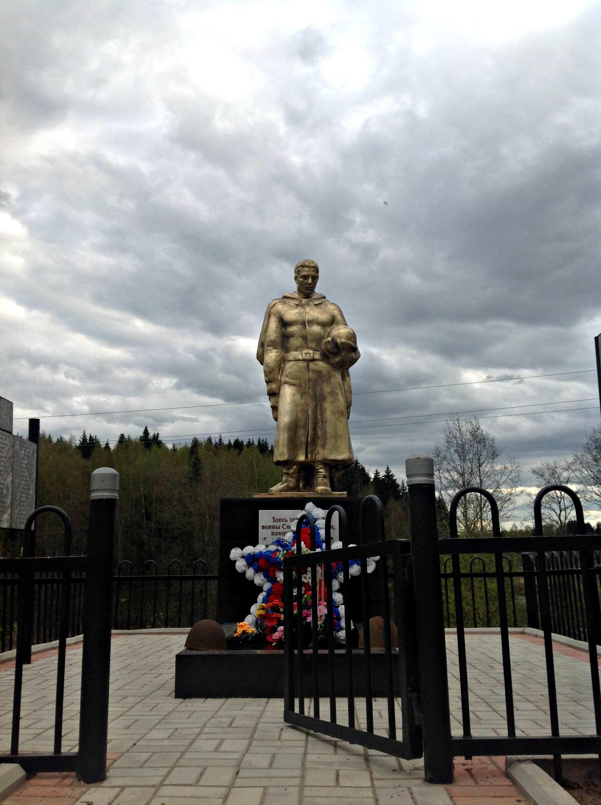Солдат. Памятник