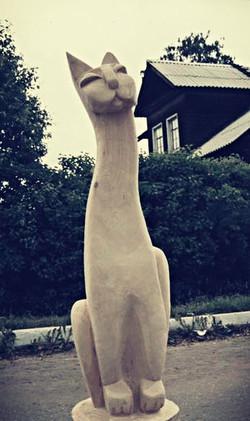 Кот. Скульптура