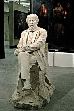 Солженицын А.И. Скульптура