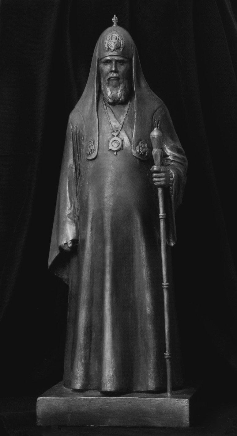 Статуэтка. Патриарх.