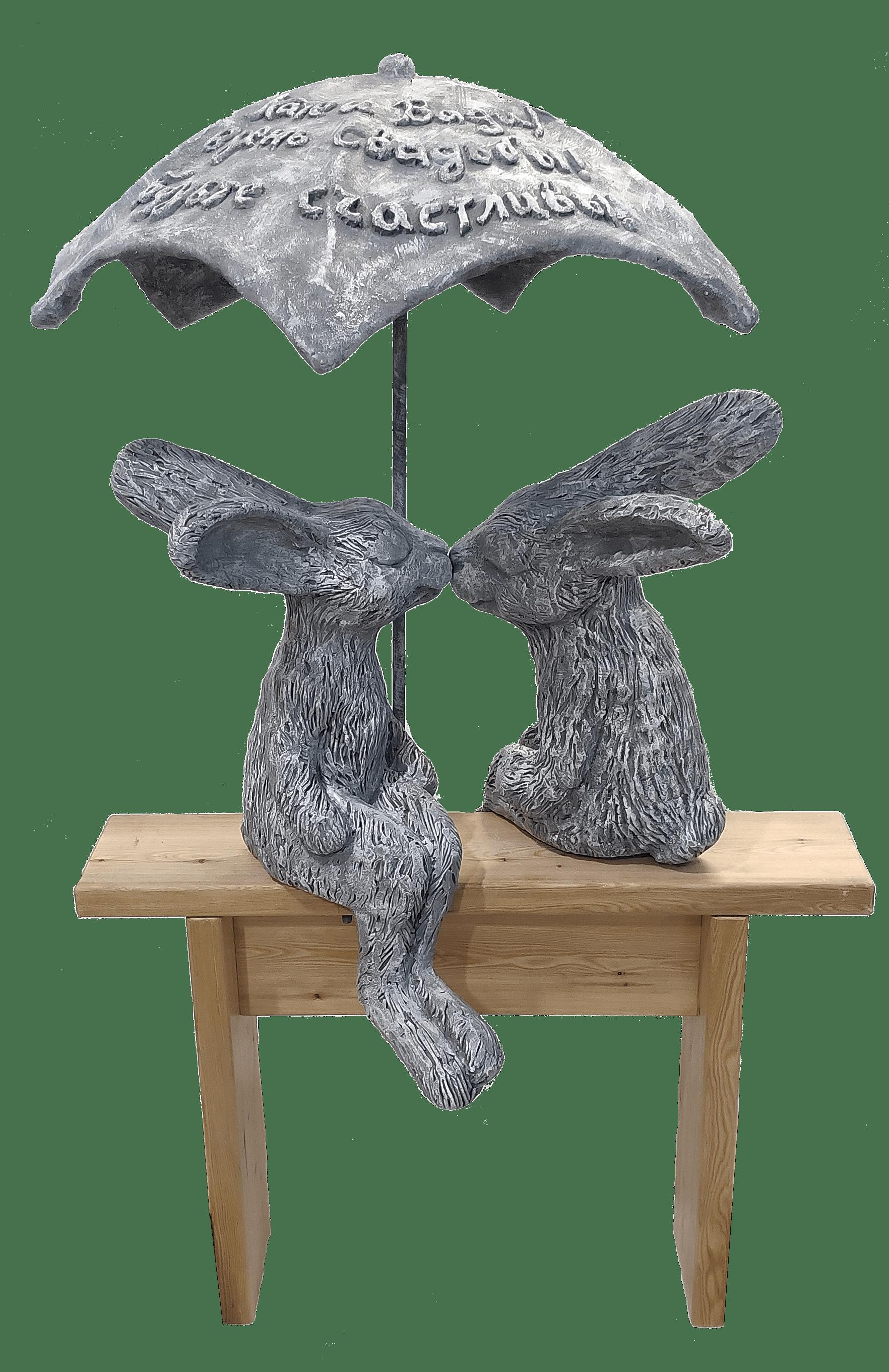 Влюблённые зайцы