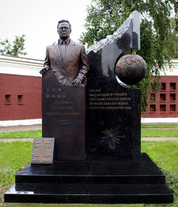 Лавёров, Николай Павлович